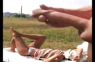 Bain moussant Bate video x gratuite amateur